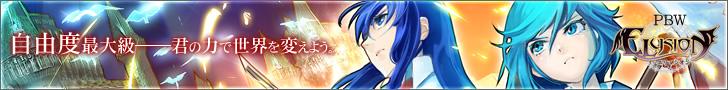 WTRPG9:エリュシオン